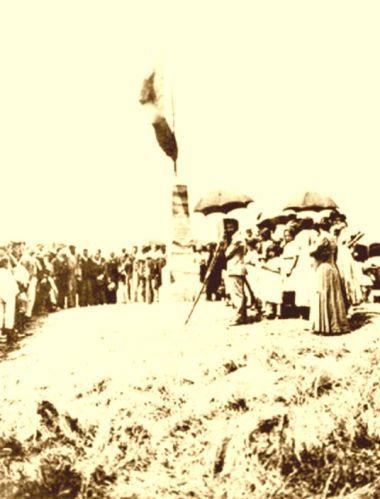 Inauguração da Pedra Fundamental da Futura Capital do Brasil, em Planaltina, 7 de setembro de 1922.