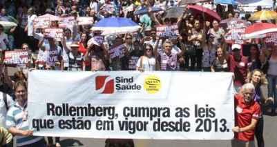 Manifestação servidores saúde