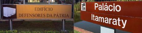 Placas Itamaraty e Defesa