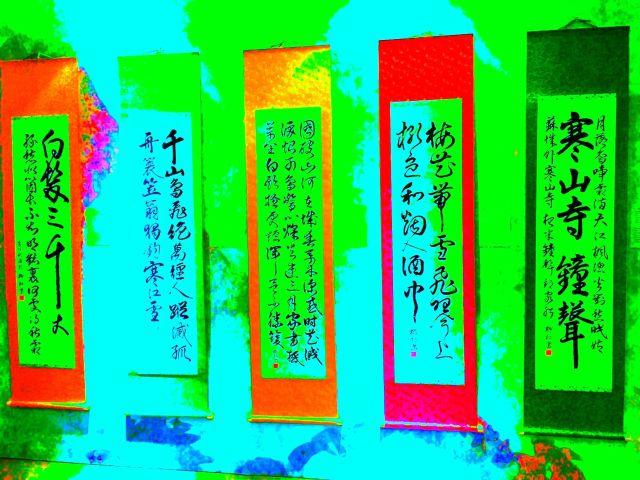 filipetas-chinesas