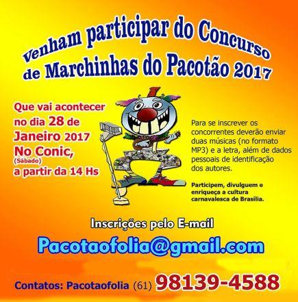pacotao-2017-selecao